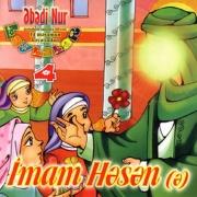 Imam Həsən (ə)
